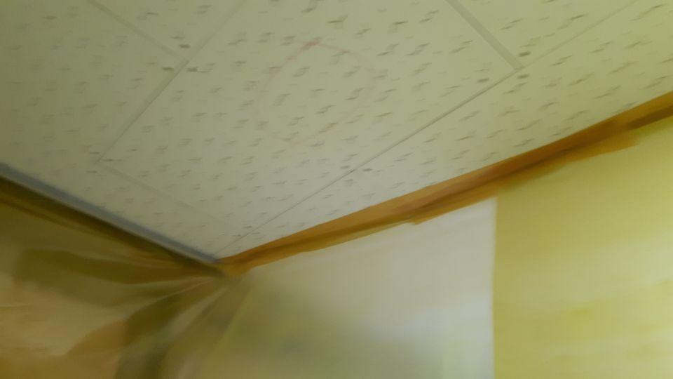 7 번째 사진  에  연면적99.7 ㎡ 부산시 북구 화명동 화명고등학교 교실 일부 석면텍스 철거