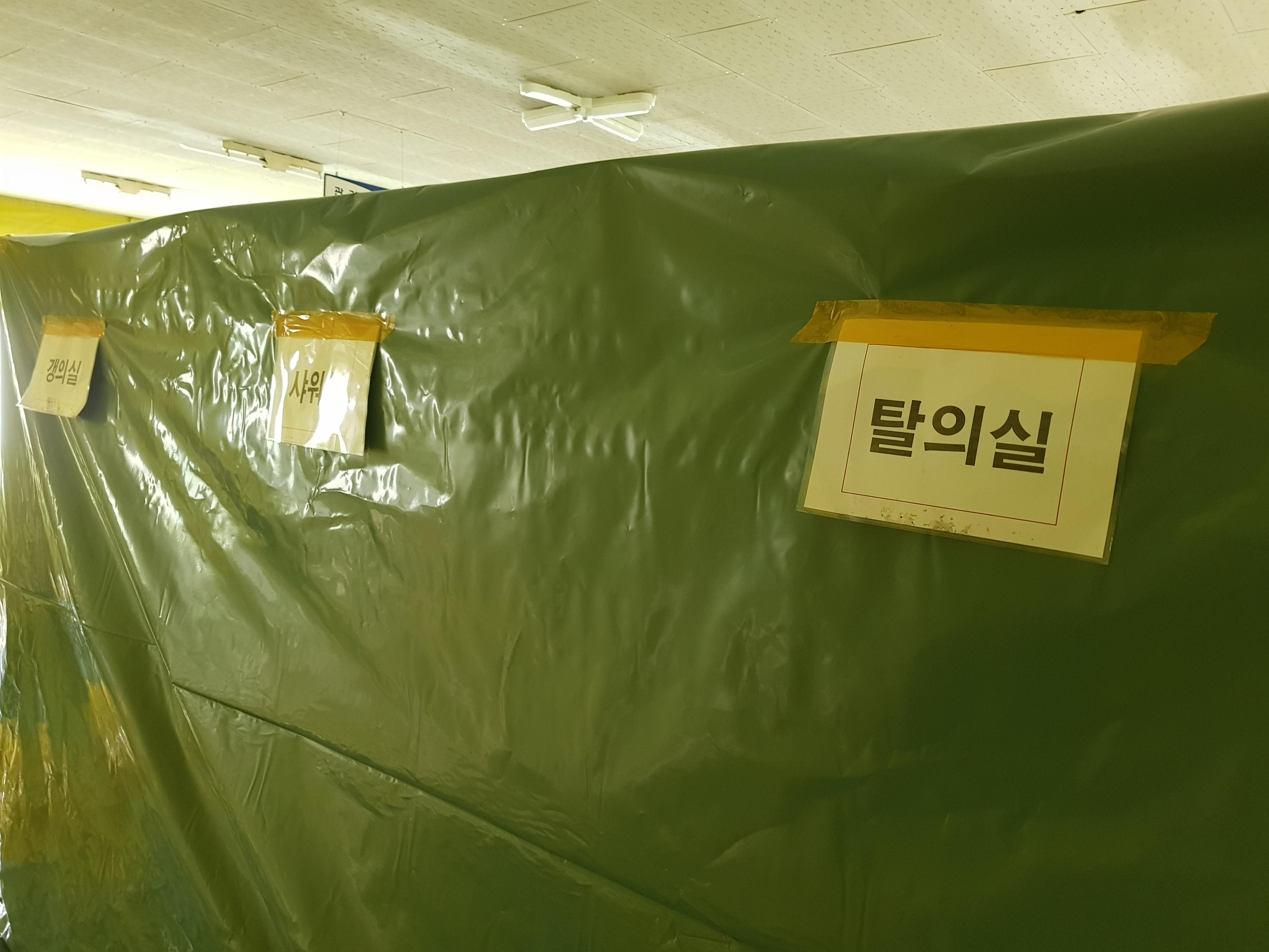 10 번째 사진  에  연면적60 ㎡ 경북 예천군 예천읍 공장 천장텍스 석면해체 제거 보고서