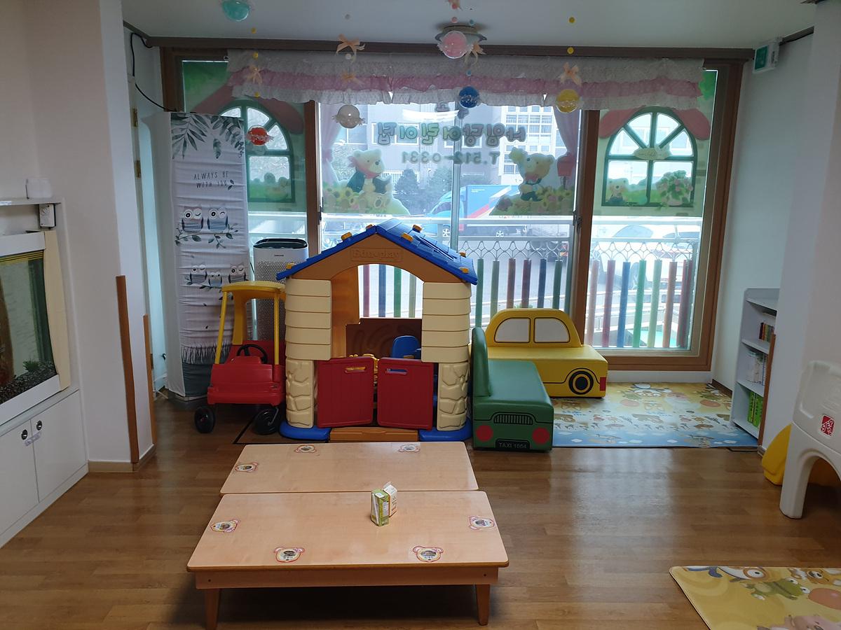 2 번째 사진 교육연구시설 에  연면적82.5 ㎡ 사임당 어린이집 석면조사