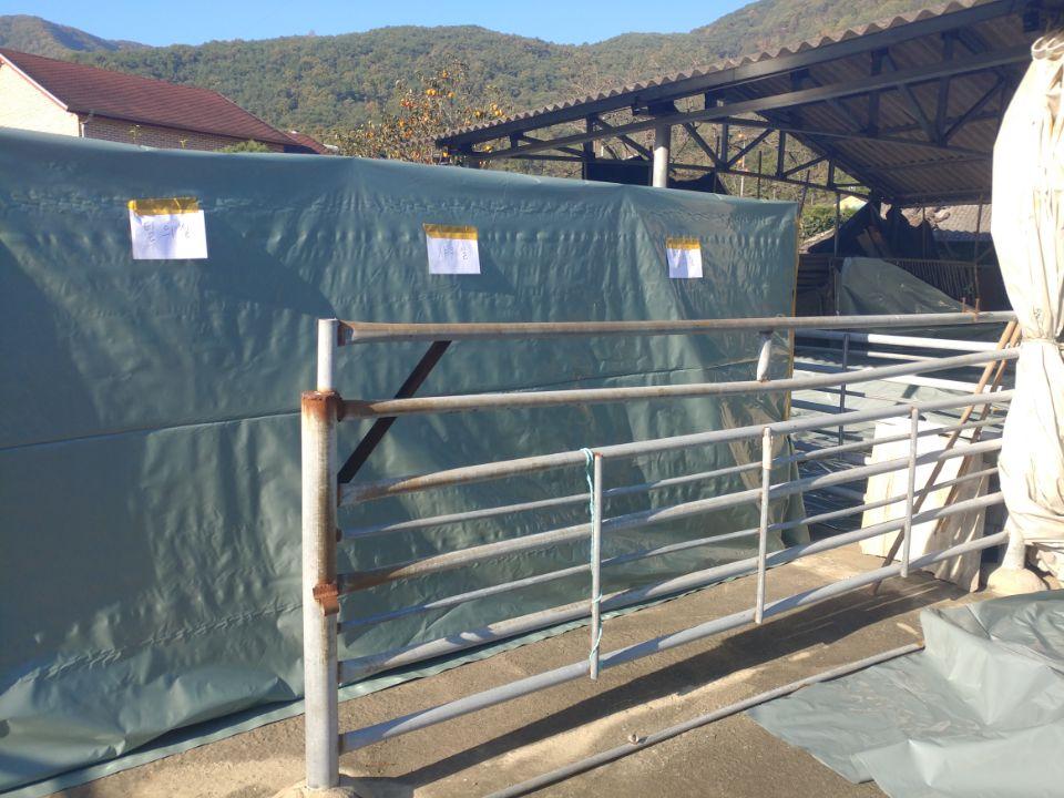 5 번째 사진  에  연면적44 ㎡ 경상남도 밀양시 청도면 축사 슬레이트지붕 석면처리
