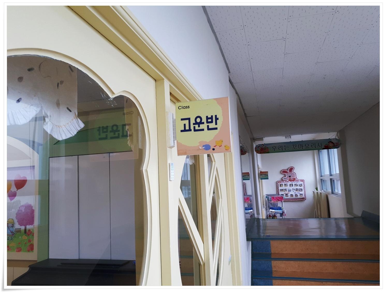 13 번째 사진  에  연면적 ㎡ 사하구 감천초등학교 병설유치원 석면 해체 공사