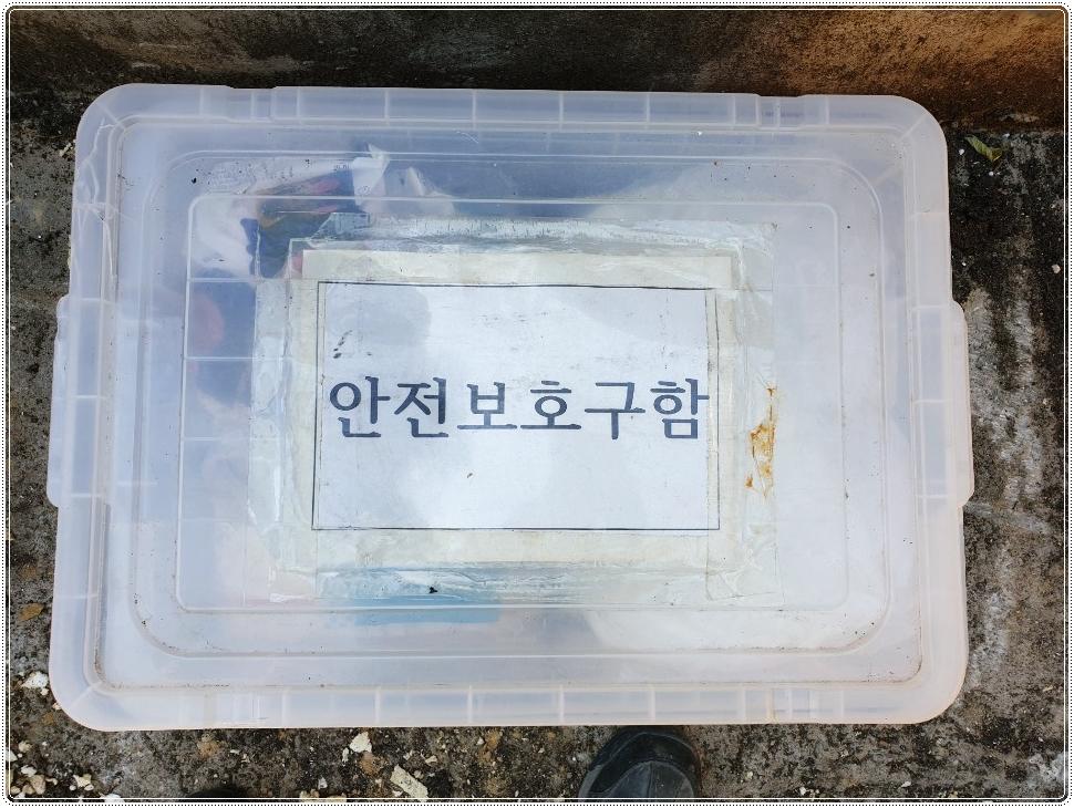 2 번째 사진  에  연면적 ㎡ 경북 고령군 석면슬레이트 철거 작업