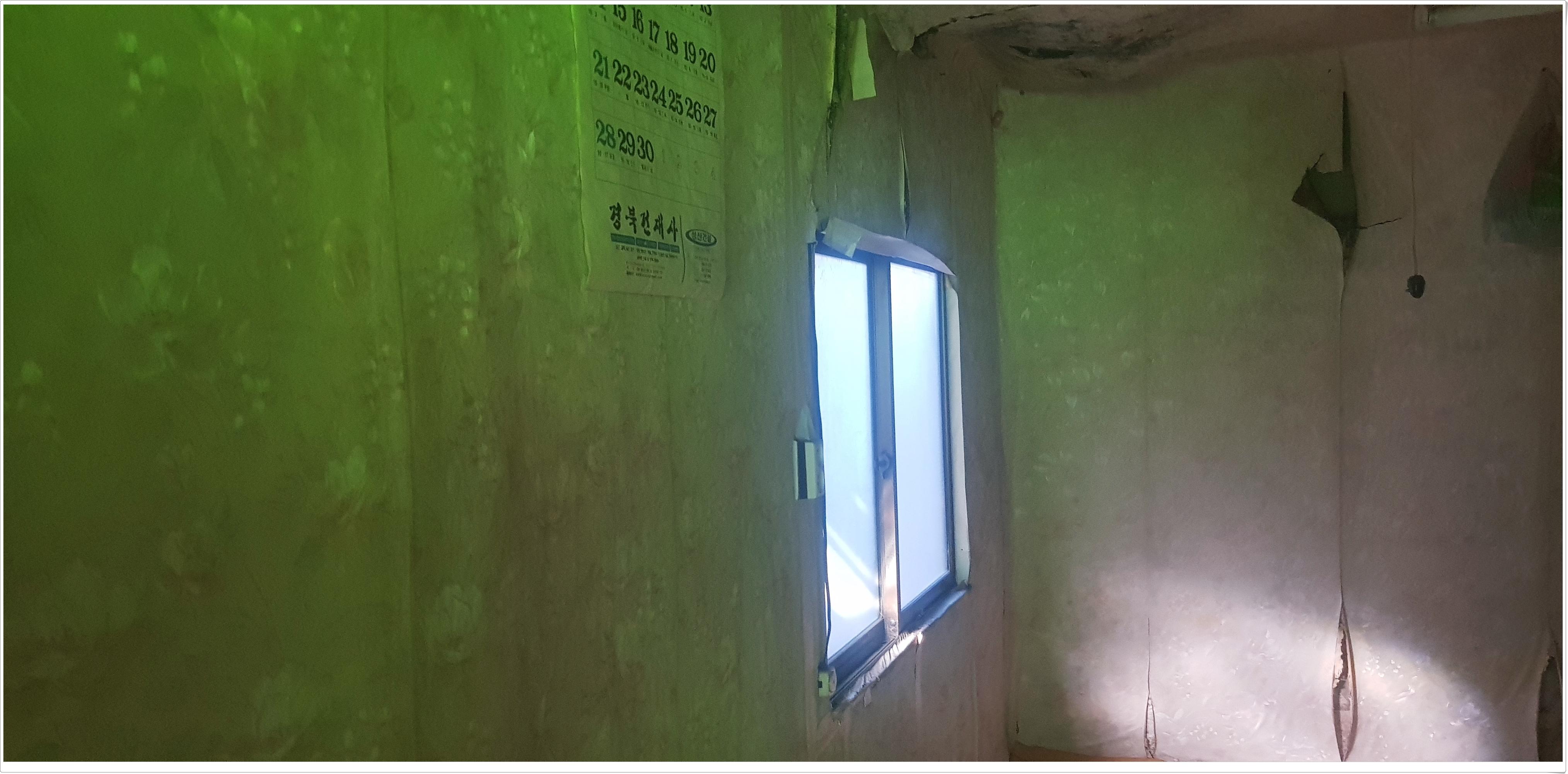 7 번째 사진 단독주택 에  연면적 ㎡ 부산 백양대로 주택 석면조사 현장