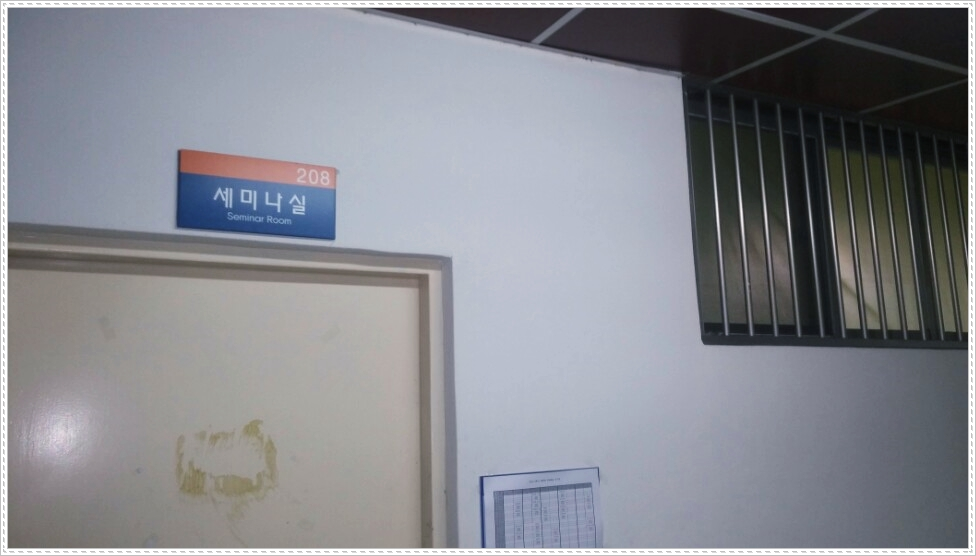 1 번째 사진  에  연면적 ㎡ 경기도 대학교 석면철거 현장