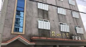 부산시 서구 동대신동3가 단독주택 철거에 따른 석면조사