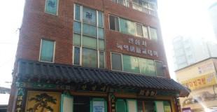 부산시 북구 금곡동 안심사 독야원불교대학 일부 석면해체제거