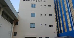 부산 영도구 청학동 공장 석면조사
