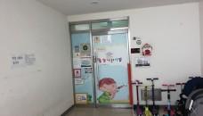 울산 남구 신정동 어린이집 석면조사
